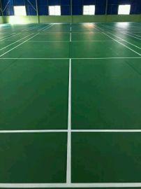 奥丽奇地胶地板 北京羽毛球场地胶 室内羽毛球场