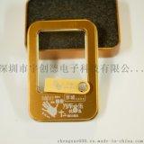 北京(京城)工体U盘 内存卡批发 配音乐 包加密手机内存卡厂家