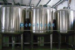 酶解罐,水解罐,酶反应罐