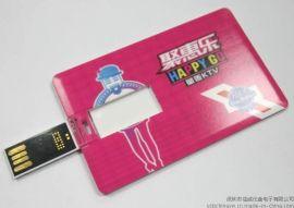会员卡片usb 公司名片优盘 创意随身碟 u盘订购