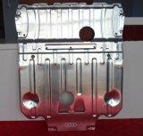 汽车发动机护板(2)