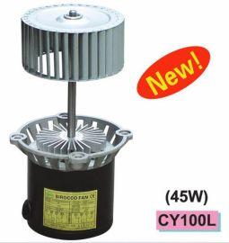 桌面型精密烤箱专业45w高温长轴马达
