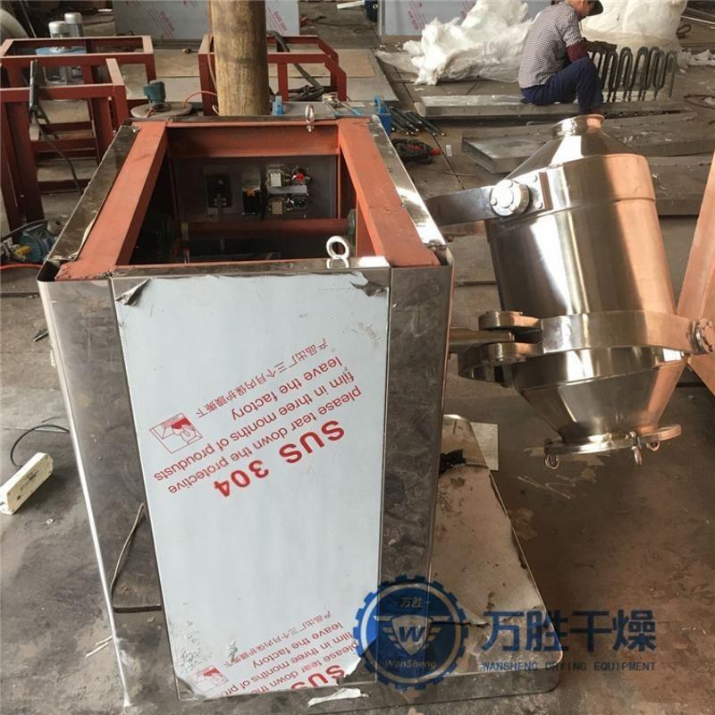 运动立式粉末混合机干粉颗粒混合机厂家定制不锈钢三维运动混合机