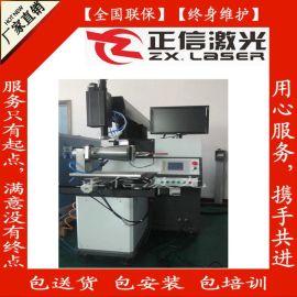 膜片壓力表用什麼設備能焊接膜片壓力表鐳射焊接機