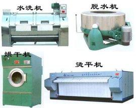 厂家直销工业洗衣机,全自动洗脱机