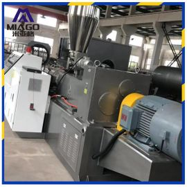 米亚格机械 螺旋式泡沫机 车载式废泡沫冷压机 泡沫造粒机