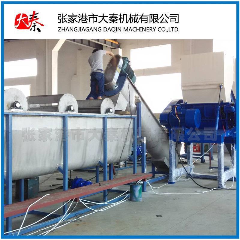 PET清洗设备生产 矿泉水瓶片料清洗流水线