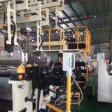 XPE、TPO汽車複合地膠生產線