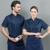韓式單排扣夏季薄款短袖餐廳飯店廚房工作服男女透氣薄款廚師工服