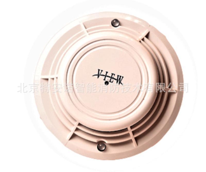 诺蒂菲尔高灵敏激光感烟探测器FSL-751