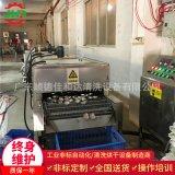 鋁合金 擠壓型材通過式超聲波清洗烘幹線 鋁材鈍化清洗設備直銷