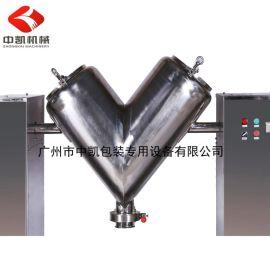 二维高效混合机 V型干粉颗粒混合机 双支臂内搅拌粉剂混合机