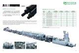 PE/PPR管材挤出机生产线 塑料管材成型机 单螺杆塑料管材挤出设备