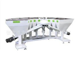 小料上料配料机/食品橡胶化工/电缆料配方机/PVC全自动配料系统