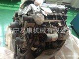 康明斯ISF2.8s4161P 欧马可轻卡发动机
