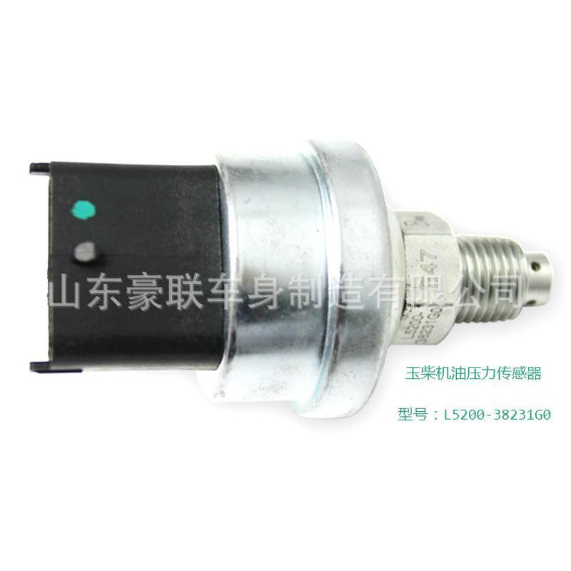 机油压力传感器机油塞压力感应器L5200-38231G0适用于玉柴发动机