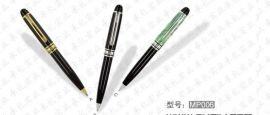 金属笔(MP006)