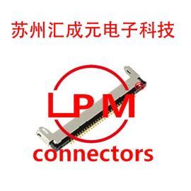 苏州汇成元电子现货供应I-PEX  20347-335E-12R  连接器