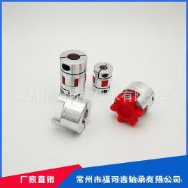 聯軸器 鋁合金梅花彈性星型聯軸器大扭矩三爪伺服步進電機編碼器