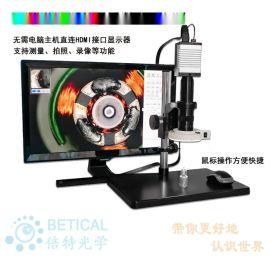 HDMI 高清视频显微镜XDC-10A-930HD型电子放大镜测量拍照高清相机