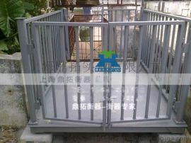 信阳牲畜平台秤,3000KG活畜秤,3吨电子动物秤