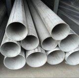 304流体输送用不锈钢管 SUS304工业焊管 DN150工业配管