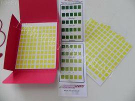 UV能量测试纸-德国进口