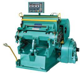 双菱HML930平压压痕机