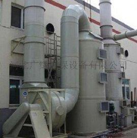 橡胶厂废气治理方式 橡胶废气治理**