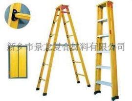 绝缘升降梯 厂家直销 质量保证