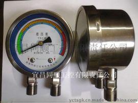 宜昌不锈钢结构的差压表,详细技术参数可致电咨询