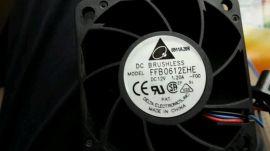 FFB0612EHE台达风扇