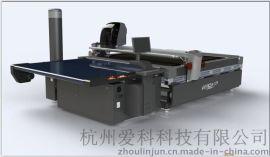 爱科BK复合材料切割机BK预浸料自动下料机