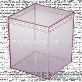 【现模生产】独立盖子 高透明 PS塑料盒 硬胶盒 规格齐全