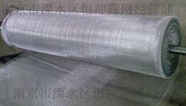 南京不锈钢窗纱大全--不锈钢 窗纱现货直销|不锈钢网