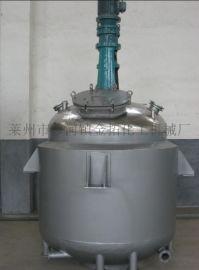 不锈钢反应釜500L
