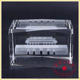 水晶内雕工艺品  商城促销礼品  特价商品赠品