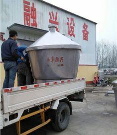 高粱原浆酿酒设备小烧酒设备生产厂家