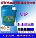 二辛脂 DOP 增塑剂