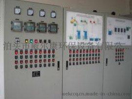 MCC-T-48可编程序控制仪,袋式除尘器控制仪