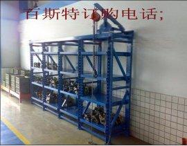 供应中山模具架|珠海标准模具货架|肇庆全开式模具架|佛山非标模具架