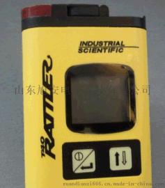 北京英思科手持式硫化氢检测仪T40价格