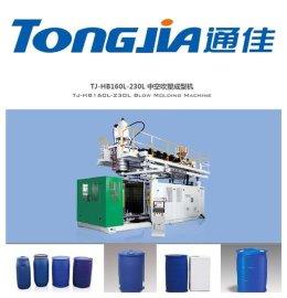 塑料吹塑机化工桶双环桶200L桶生产设备机器吹塑机价格厂家