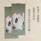 国画孔子文昌风水画客厅书房长条装饰画提高孩子学习成绩卷轴挂画