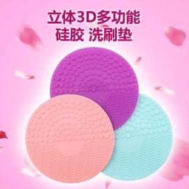 厂家直销 化妆刷清洗工具 吸盘洗刷垫 圆形化妆刷 美容刷清洁垫