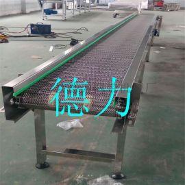 网带输送机链板输送机风冷流水线面条挂面