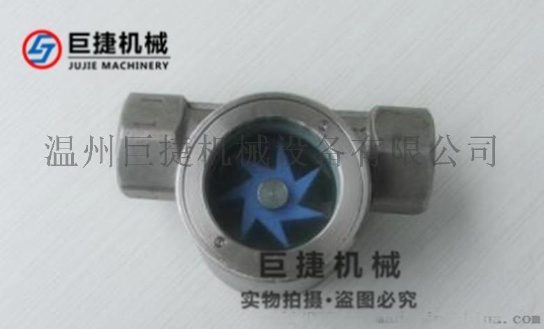 廠家直銷不鏽鋼水流指示器、管道葉輪視鏡