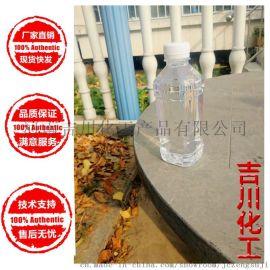 国标厂家直销优质邻苯二甲酸二辛酯dop增塑剂