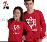 卫衣定制情侣服logo定做广告文化衫外套批发