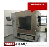 IPX1~IPX9K 防水試驗箱 淋雨試驗箱 耐水試驗機